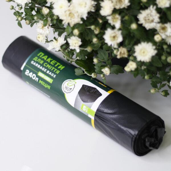 Пакеты для мусора Horeca Clean, 240л/5 шт., (20 шт./уп)