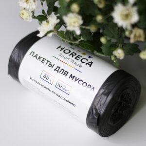 Пакеты для мусора Horeca Good Trade черные, 35л/100шт, (30шт/уп)