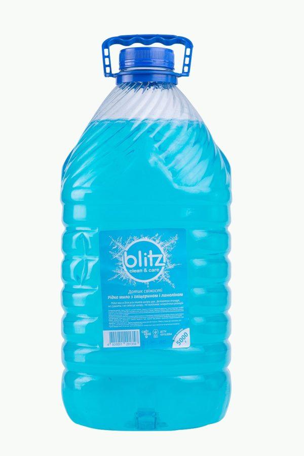 """Жидкое мыло """"BLITZ"""""""