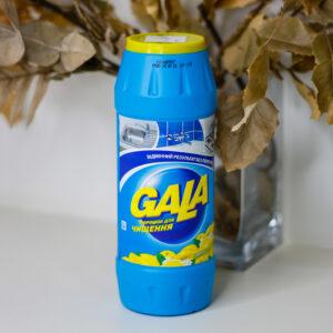 Чистящее средство Gala 500г Лимон