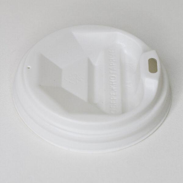 Крышка 71 мм с поилкой белая (одност 175мл) 50шт/уп