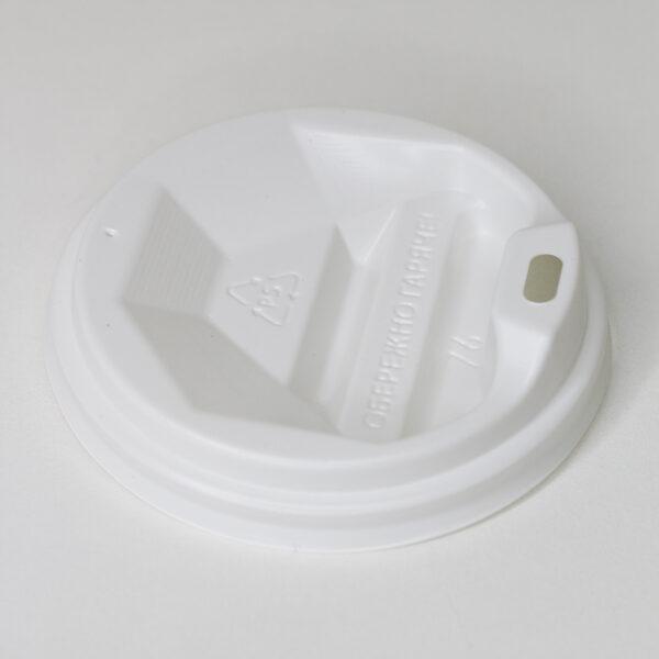 Крышка 76 мм с поилкой белая (одност 250мл) 50шт/уп