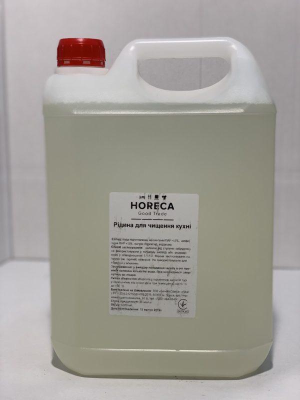 средство для мытья гриля Horeca