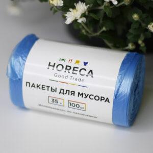 Пакеты для мусора Horeca Good Trade синие, 35л/100шт, (30шт/уп)