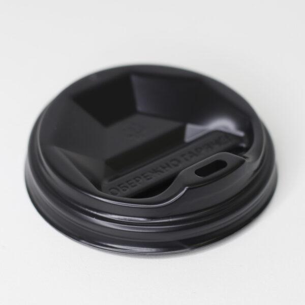 Крышка 71 мм с поилкой чёрная (одност 175мл) 50шт/уп