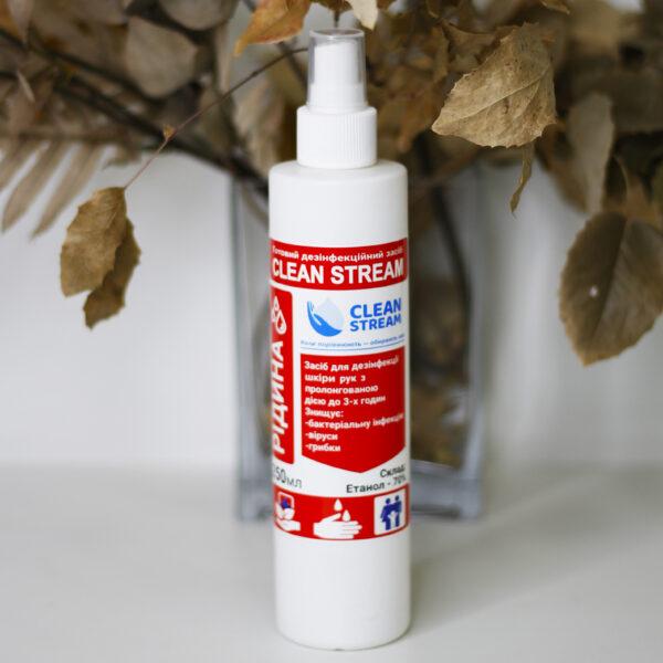 Дезинфицирующее средство CLEAN STREAM, жидкая форма, с распылителем, 250 мл
