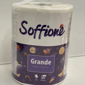 Полотенце Soffione Grande