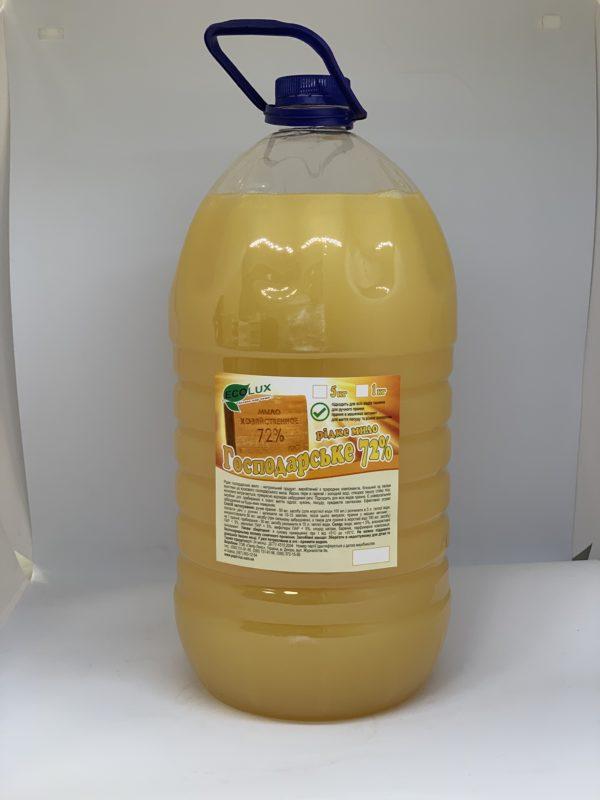 Жидкое хозяйственное мыло
