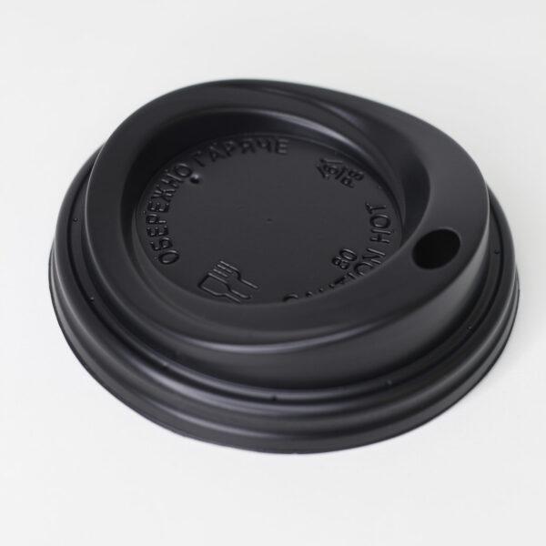 Крышка HORECA 80 мм с поилкой, ЧЁРНАЯ (гофра 250мл, одност330/340мл) 100ш/уп