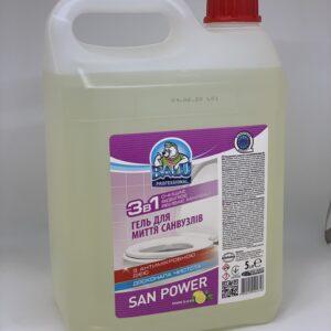 """Гель для чистки санузлов """"Лимон и мята"""" BALU SAN POWER, 5л"""