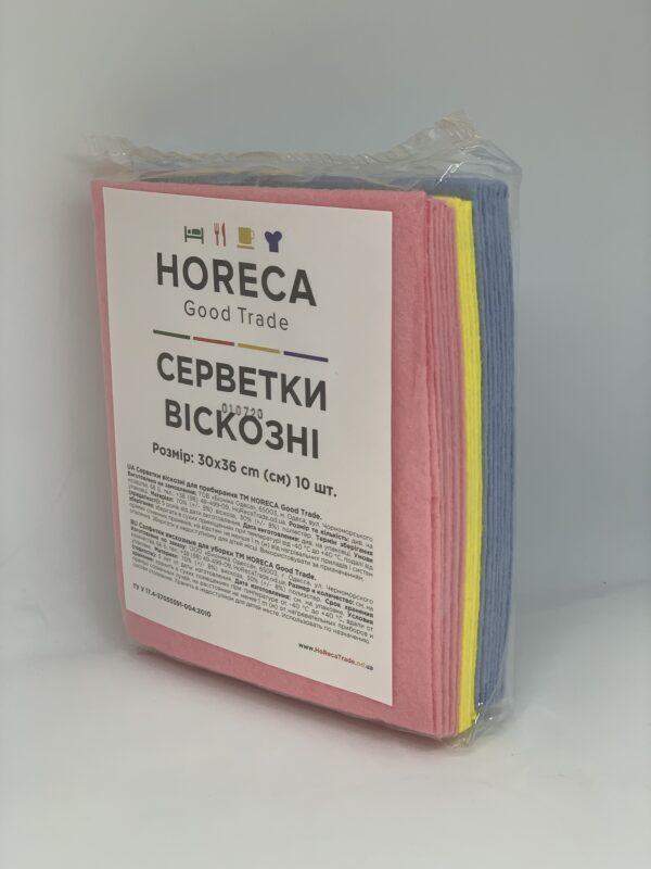 Салфетка вискозная Horeca Good Trade, 10шт/уп, (20уп/ящ)