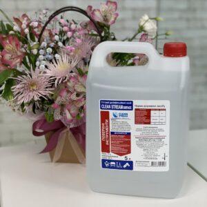Дезинфицирующее средство CLEAN STREAM для поверхностей и инструментов, 5л