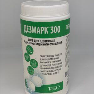 Дезмарк 300 таблетки