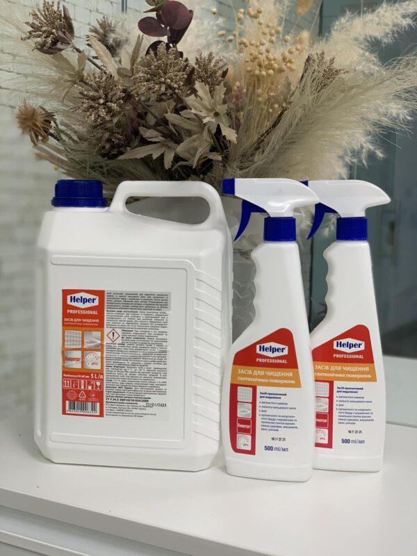 Средство для мытья ламинированных поверхностей Helper Professional, 1л