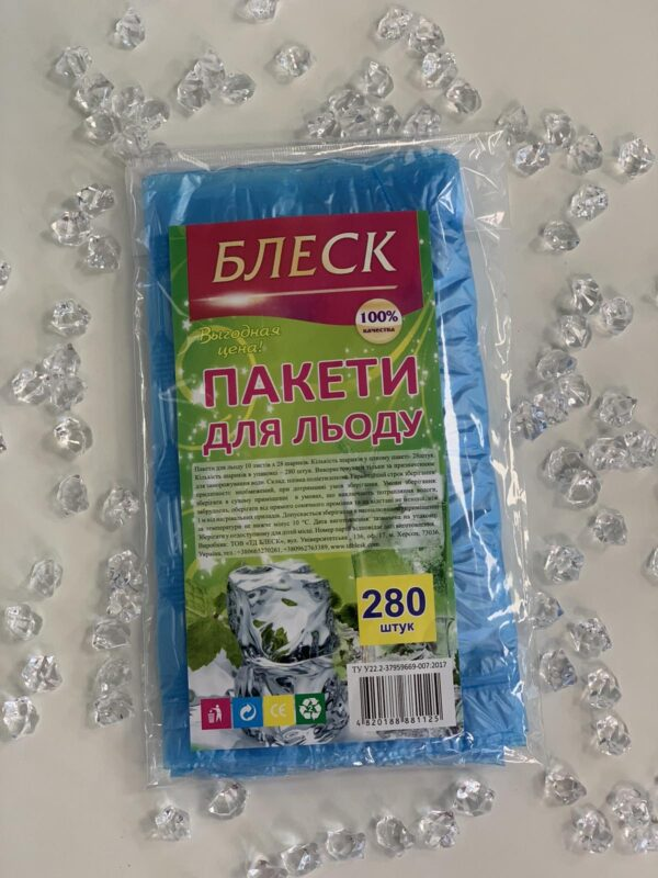 """Пакетики для льда ТМ """"Блеск"""", 280шт/уп"""